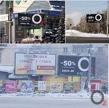 Размещение рекламы в Челябинске